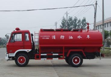 �|�L153消防�⑺��